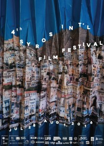 SIFF POSTER