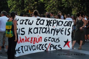 THESSALONIKI-METANASTES 1