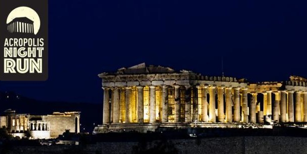 Acropolis Night Run
