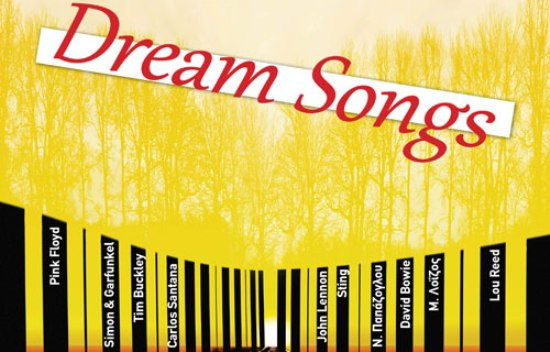 dream-songs
