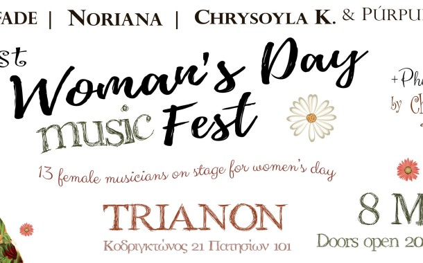 1st Woman 's Day Music Festival