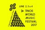 Tinos World Music Festival. Κιθάρες